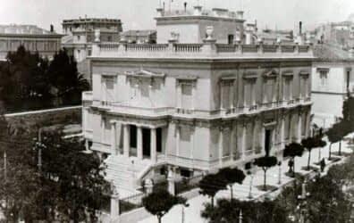 ελληνικου πολιτισμου e1622136025495