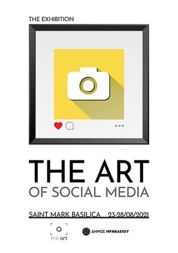 the art of social media ceb4ceb9ceb1ceb3cf89cebdceb9cf83cebccf8ccf82 ceb1cf86ceb9ceb5cf81cf89cebcceadcebdcebfcf82 ceb5cebe cebfcebbcebfceba