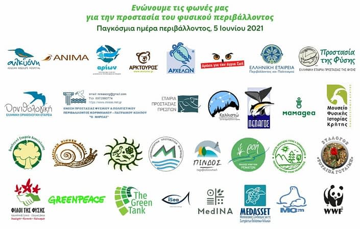 we unite our voices for the protection of the natural environment world environment day june 5th 2021